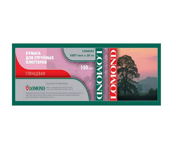 Бумага Lomond для струйных принтеров, глянцевая, 150 г/м2, 1067 мм х 30 метров
