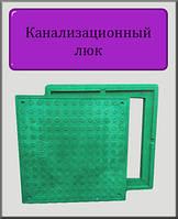 Канализационный смотровой люк Garden 1,5т полимерпесчаный (зеленый)