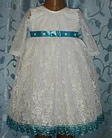 Нарядное белое платье для самых маленьких, кружево бирюзовое