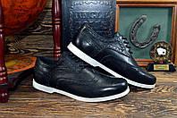 Туфли мужские на белой подошве натуральная кожа код 5-201
