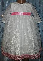 Нарядное белое платье для самых маленьких, кружево розовое