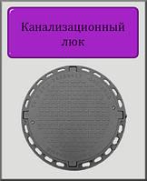 Канализационный люк Садовый 1т полимерный (черный с замком)
