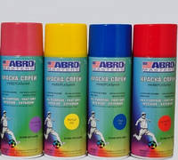 Краска-спрей белая матовая  ABRO PT-020 473 мл.