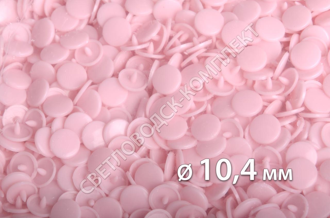 Кнопки пластик Т-3, 10,4 мм, цв. розовый  (1000 шт / уп.)