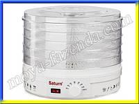 Электросушка (марка Saturn, модель ST-FP 8504 New)