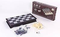Настольная игра 3 в 1 Шахматы + Нарды + Нарды 9800: пластик, размер доски 47х47см