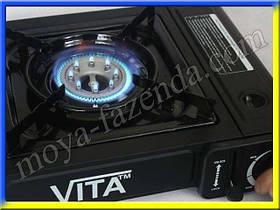 Газовая плитка в чемоданчике (модель Вита)