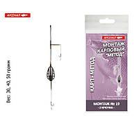 МОНТАЖ №19 - Оснастка для ловли карпа (метод 3-х гранный) 50 г