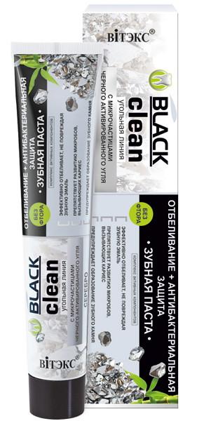 Зубная паста Отбеливание + Антибактериальная защита Витэкс Black Clean 85 г
