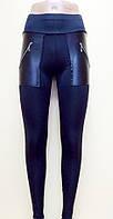 Модные женские лосины с имитацией кожаных карманов + замочки, фото 1
