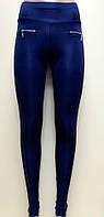 Красивые женские лосины с замочками спереди оптом и в розницу, фото 1