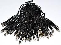 Шнурок для брелка под моб. телефон,  черный (50 шт) 24_6_16а7