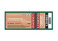 Бумага Lomond для струйных принтеров, глянцевая, 235 г/м2, 610 мм х 30 метров