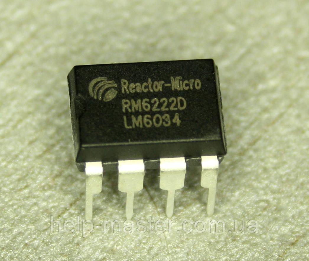 RM6222D;  (DIP-8 )