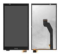 Дисплей (модуль) + тачскрин (сенсор) для HTC Desire 816G |816H (черный цвет, черный шлейф)