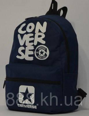 Рюкзак городской Converse, спортивный рюкзак конверс