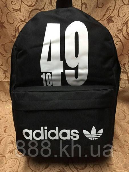 Рюкзак городской Adidas, спортивный рюкзак адидас