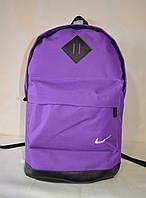 Рюкзак городской NIKE XXL, удобный и вместительный спортивный рюкзак найк