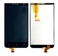 Оригинальный дисплей (модуль) + тачскрин (сенсор) для HTC Desire 501