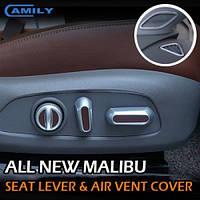 Молдинг воздуховодов и ручек управления сидений - Chevrolet All New Malibu (CAMILY)
