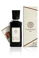 Женский мини парфюм Amouage Dia (Амуаж Диа), 60 мл
