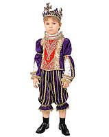 Костюм Король австрийский (Витус) р.32 100417-023