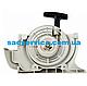 Стартер для мотокос Stihl FS 400, 450, 480, фото 2