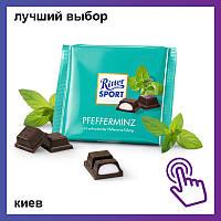 Шоколад Ritter Sport Pfefferminz Риттер Спорт Мята