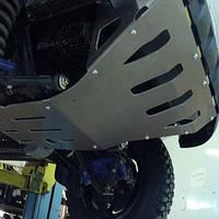 Снятие-установка защиты двигателя