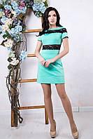 Стильное женское платье Валенсия мята ТМ Irena Richi 42-48 размеры