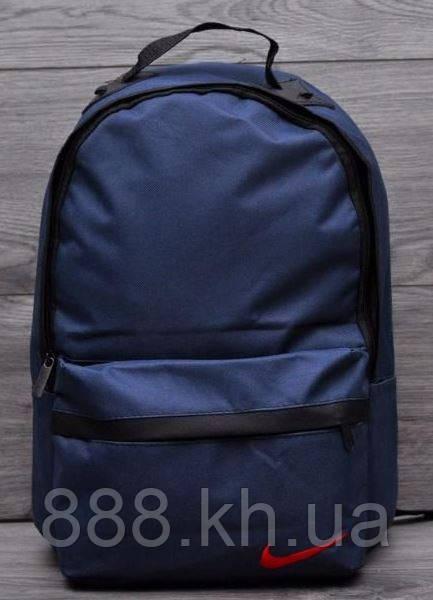 Cпортивный рюкзак Nike синий/красный логотип