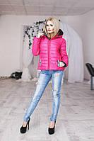 Куртка Lоve (ХАЛ) 9031
