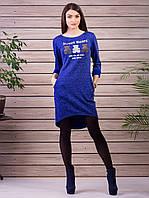 Красивое и приятное к телу платье, цвет: электрик