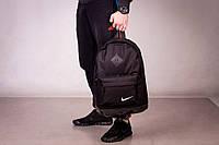 Рюкзак Nike Black найк черный кожаное дно
