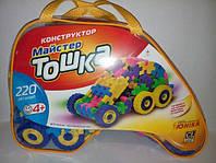 Конструктор Мастер Тошка( 220 дет)