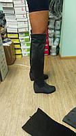 Модные ботфорты женские серые ,черные  скрытая танкетка