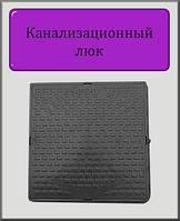 Канализационный люк Садовый 1т квадратный полимерный (черный)