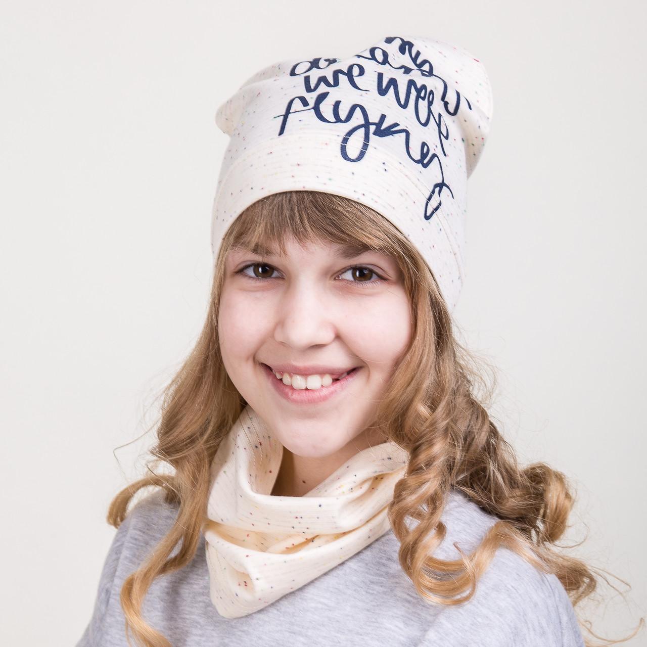 Комплект для девочки на весну от производителя - Артикул 2076d