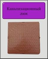 Канализационный люк Садовый 1т квадратный полимерный (коричневый)