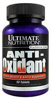 Anti-oxidant Ultimate Nutrition, 50 таблеток