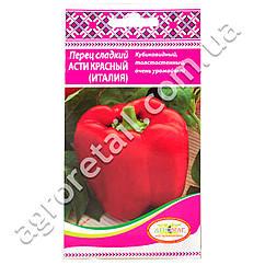 Перец Асти красный 0.2 г