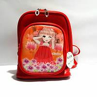 """Рюкзачок  для девочки """"Милашка"""" красный"""