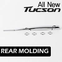 Задній молдинг K-537 (ХРОМ) - Hyundai All New Tucson TL (KYOUNG DONG)