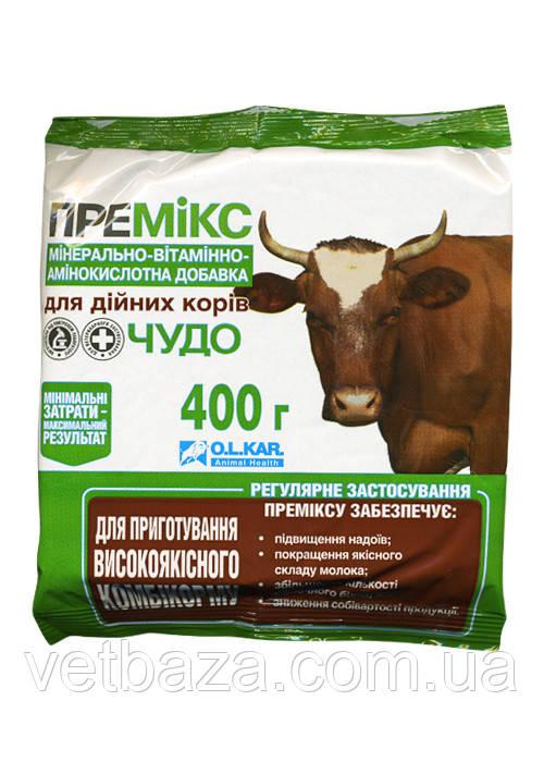 "Премикс ""Чудо"" 1% коровы дойные  400г O.L.KAR.*"