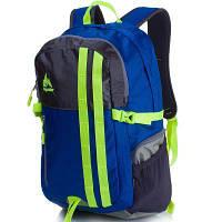 Рюкзак 22 л Onepolar 2186 синий