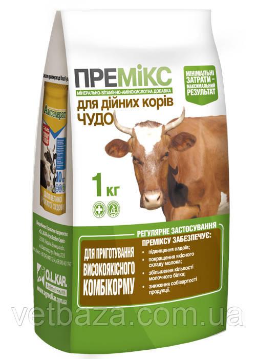 """Премикс """"Чудо"""" 1% коровы дойные  1кг O.L.KAR. *"""