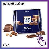 Шоколад Ritter Sport Nugat Риттер Спорт Нуга Пралине