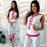 Легкий женский спортивный костюм