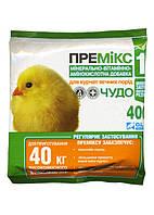 """Премикс """"Чудо"""" 1% цыплята  400г O.L.KAR."""
