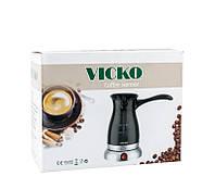 Электротурка Vicko (электрическая турка Вико)